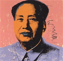 mao [ii.92] by andy warhol